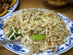 331. Beansprouts