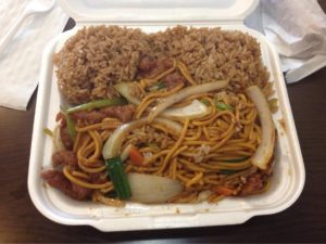 339. Chow Mein, Fried Rice & Sauce