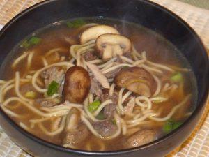 342. Shredded Duckling Soup